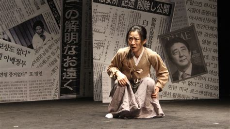 comfort women testimonies stories of comfort women revived on stage