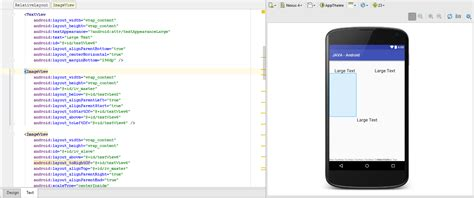 layout toendof android fit image into imageview stack overflow