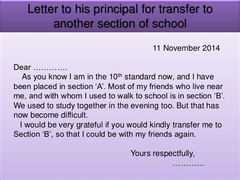 Transfer Letter For Marriage 11 Th Nov Cv Business Class