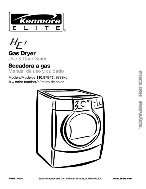kenmore he3 washer parts diagram wiring photos for