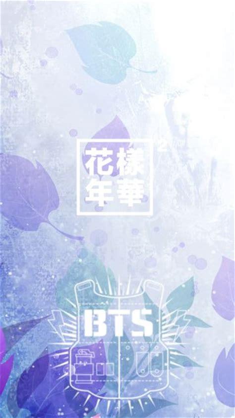 bts logo wallpaper iphone bts 화양연화 pt 2 wallpaper iphone mood for love part 2 bts
