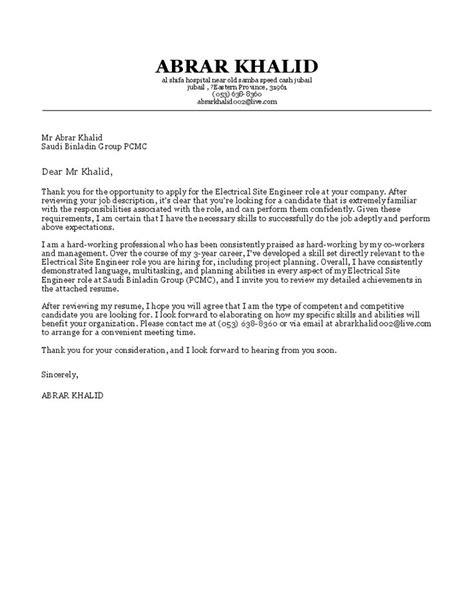 professional cover letter best 25 cover letter builder ideas on resume 1547