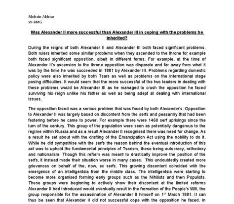 Citizenship Essay by Essays On Citizenship Rutgers Essay