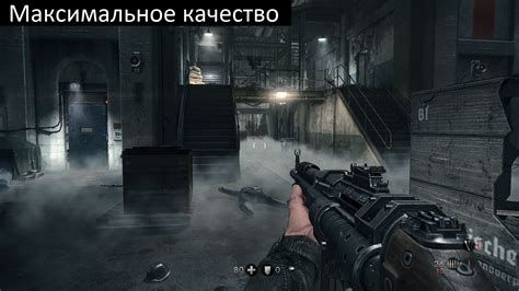 The New Order wolfenstein the new order gpu fps tps