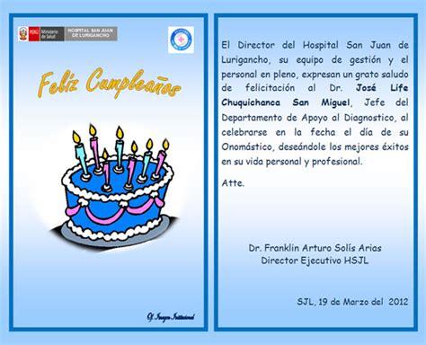 imagenes de feliz cumpleaños jefe hsjl tarjetas de saludo