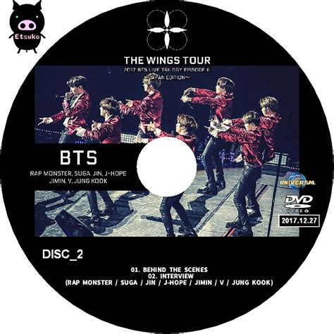 bts the wings tour dvd jyjラベル たまに 2017 bts live trilogy episode iii the wings
