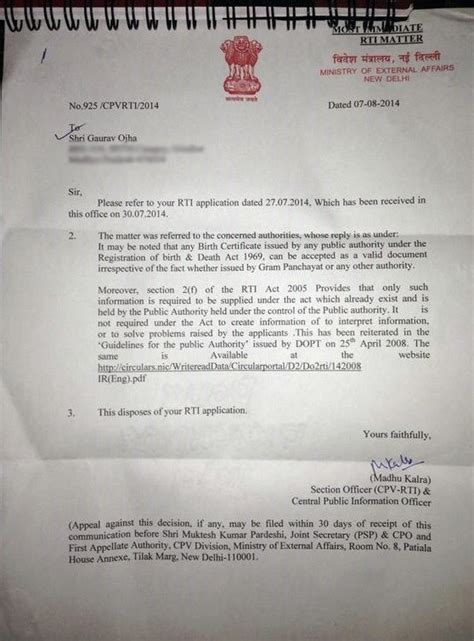 birth certificate letter in marathi my birth certificate was issued by a gram panchayat is it