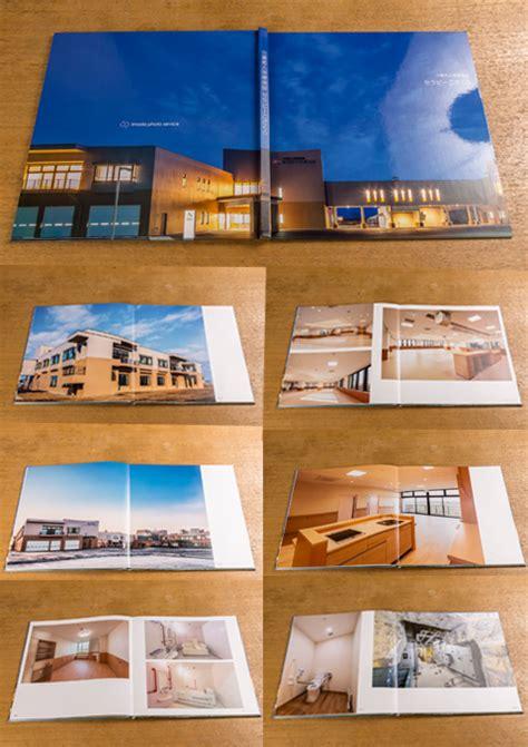 home decorating catalogs mail idaho home decorating catalogs mail minimalis wallpaper