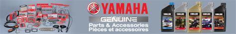 lund boats vs smokercraft j p marine yamaha outboard engines and smokercraft boats