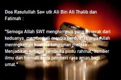 ucapan selamat pernikahan islami kata bijak