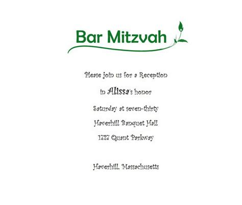 bar mitzvah card template bar mitzvah reception cards 3 free wording theroyalstore