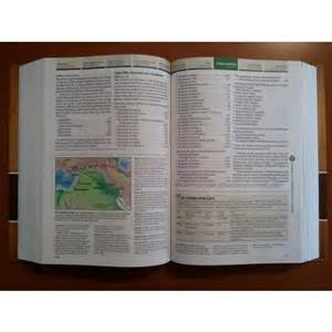 bibles at cost chronological application study
