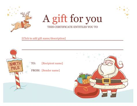 gift certificate a free personalized