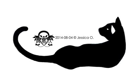 cat silhouette tattoo jwo designs cat designs