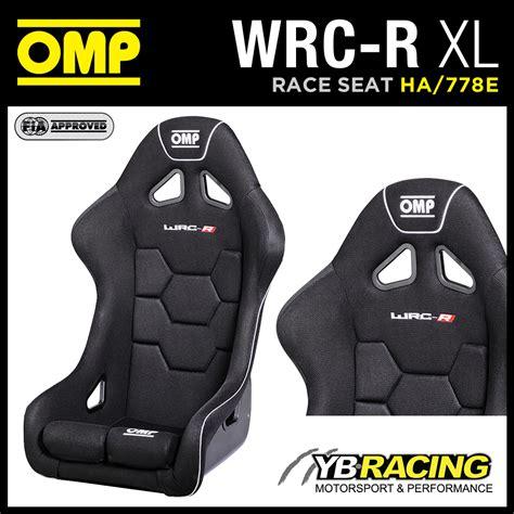 hängematte xl new ha 778e omp quot wrc r xl quot special large race seat