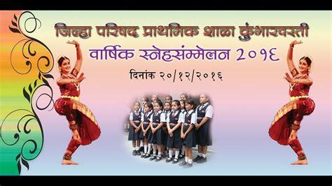 photoshop tutorials marathi pdf photoshop tutorial 8 digital banner marathi youtube