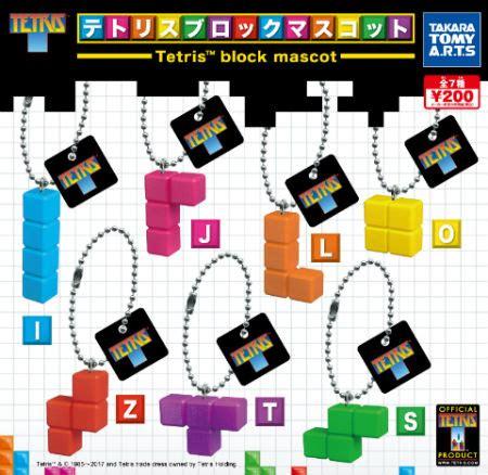 tetris layout min js テトリス v ロックe チャu quot 楳 集も quot 虫 i v quot 凍 title gt