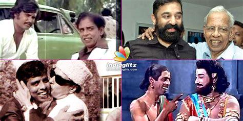 actor nagesh name nagesh nagesh name ringtone