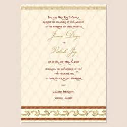 indian wedding invitation cards templates indian wedding invitation template shaadi