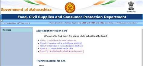 how to make ration card in delhi how to get duplicate ration card in maharashtra govinfo me