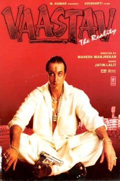 biography of vastav movie sanjay dutt motivational speaker simply life india