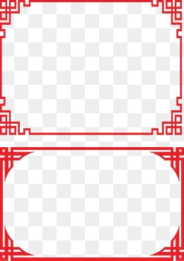 chinese pattern border ai photo collection chinese borders patterns