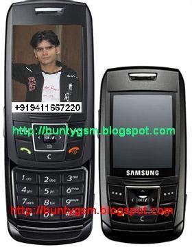 reset samsung e250 samsung e250 free unlock 100 no need cable mobile