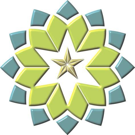 alamat uin bandung vector logo uin sunan gunung jati bandung nirwana sitoeking