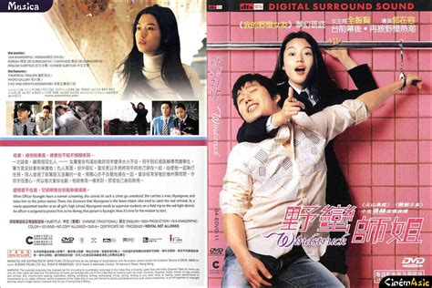 film korea windstruck korean movie januari 2012 windstruck k movie silabus