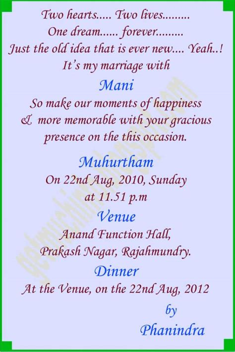 wedding quotes for invitation cards wedding quotes for invitation cards in image quotes at hippoquotes