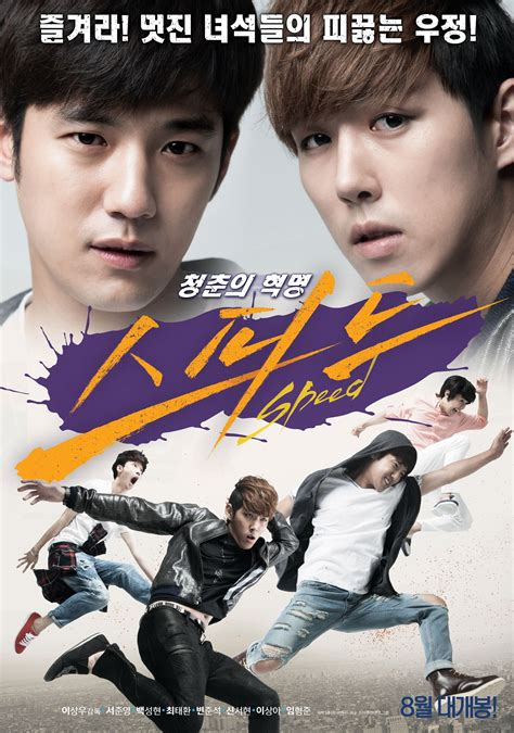 film drama korea korean movies opening today 2015 08 27 in korea