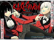 Cosplay Costumes 2018 - Shop the Cheap and Good Comic ... Guilty Crown King Logo