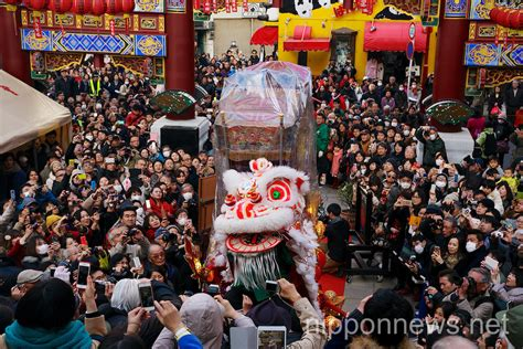 is new year celebrated in japan new year celebrations in yokohama nippon news