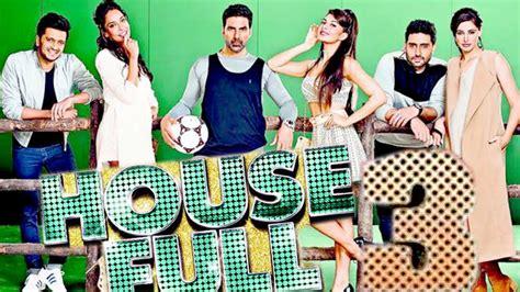 house full 3 housefull 3 trailer releasing soon akshay abhishek