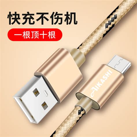 charger oppo samsung vivo xiaomi usd 5 48 android phone high speed fast charge of
