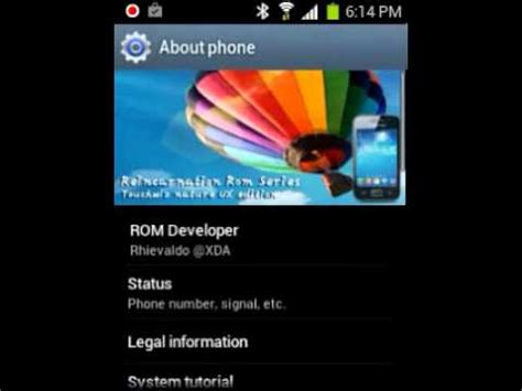 android jelly bean on galaxy pocket gt s5300 youtube android jelly bean on galaxy pocket gt s5300 youtube