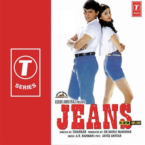 Download Mp3 From Jeans   ajooba song by sadhana sargam and hariharan from jeans