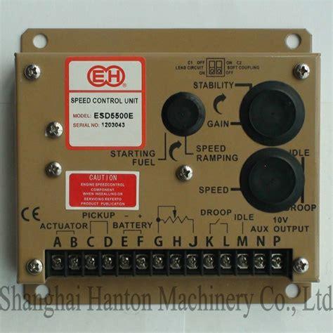 Speed Controller S6700h cummins electronic speed controller manual cummins