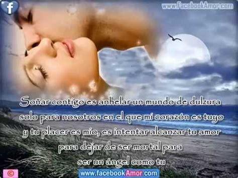 imagenes bonitas de amor en youtube frases bonitas de amor compartir en facebook youtube