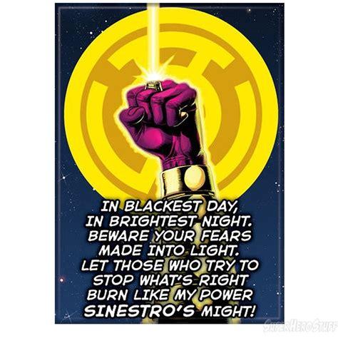 oath of honor blue justice books green lantern yellow lantern oath magnet