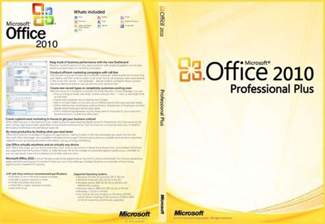 office plus microsoft office professional plus 2010 1 license