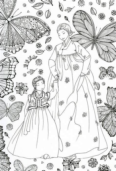 Beautiful Day Korean Coloring Book For Adults Limited the day we finally meet korean coloring book on etsy buy
