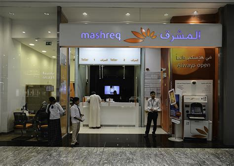 mashreq bank dubai contact number mashreq bank bank in ibn batutta mall dubai uae mall