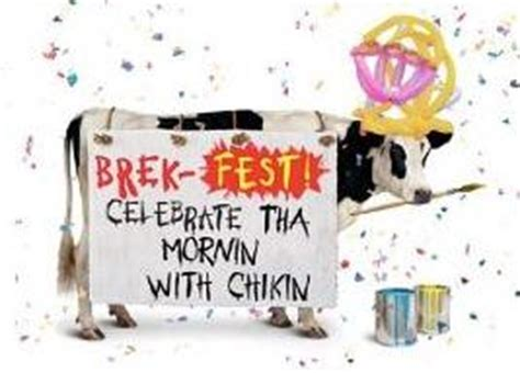 Chick Fil A Breakfast Giveaway - chick fil a rsvp for a free breakfast giveaway savings lifestyle