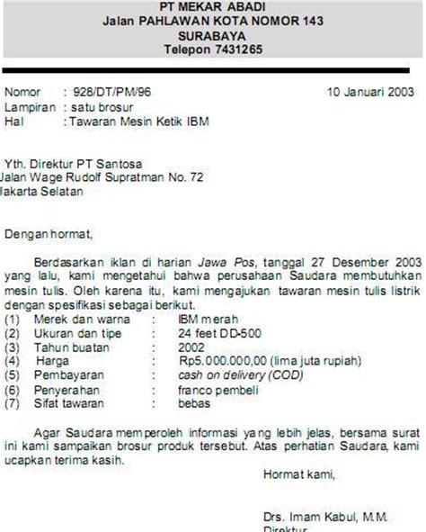 contoh dokumen niaga contoh surat niaga surat permintaan dan penawaran
