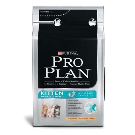 Pro Plan Kitten 2 5kg longleys country store pet food maud peterhead