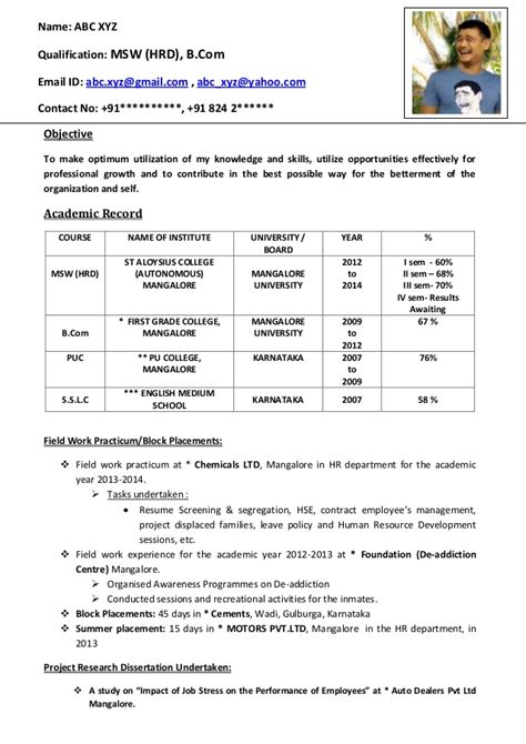 Best Resume Model For Freshers by Freshers Cv Format