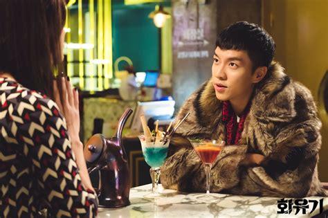 lee seung gi english name lee seung gi image 165471 asiachan kpop image board