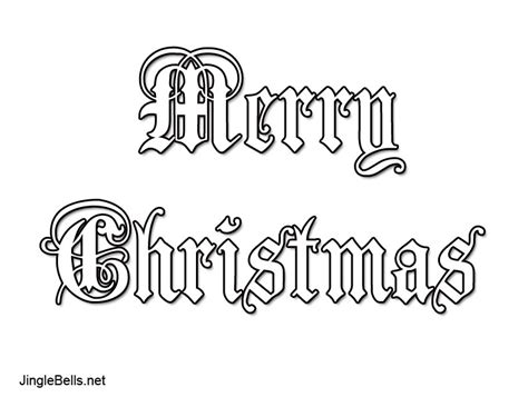 merry christmas coloring pages for adults free nina dobrev in color coloring pages