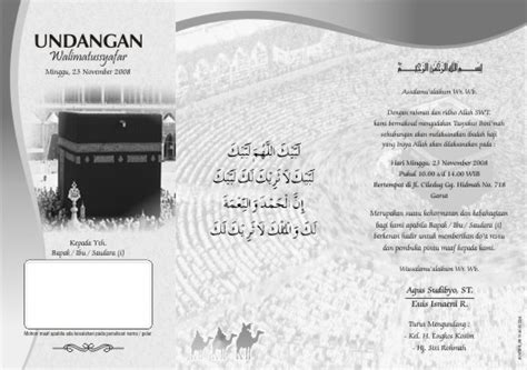 template undangan walimah cdr download template undangan download undangan haji download desain template desain